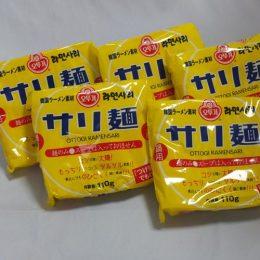 韓国鍋用インスタント麺 サリ麺5P